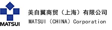 美自翼商贸(上海)有限公司